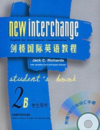 剑桥国际英语教程(2B)(学生用书)(附1张CD和词汇手册)