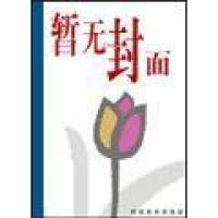 中国文学批评史新编(第二版)(下卷)