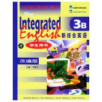 新综合英语3B(学生用书改编版全2册)