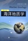 海洋地质学(第二版)
