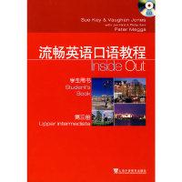 流畅英语口语教程(第三册)学生用书