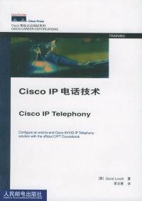 Cisco IP电话技术