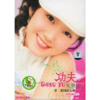 功夫张娜拉(CD)