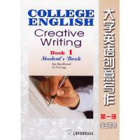 大学英语创意写作