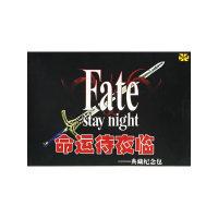 CD-R命运待夜临(2碟装)/芝麻开门(芝麻开门)