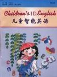 儿童智能英语 (四)