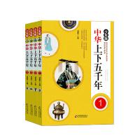 四大名著 青少版全套原著正版三国演义西游记水浒传红楼梦高中生版7-10-11-14岁小学生课外书籍