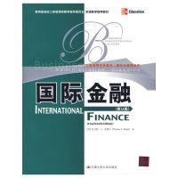 国际金融(第14版)英文版