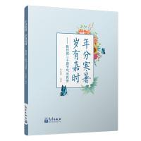 明朝那些事儿全套(增补版全集共9册) 含明朝那些事儿1 典藏版 中国历史小说 通俗说史 当年明月