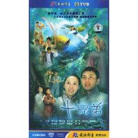 飞仕影音 十兄弟 七碟装(DVD)