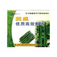 黄瓜优质高效栽培配套盘