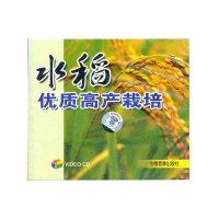 水稻优质高产栽培配套盘