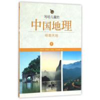 DK儿童百科全书(2018年全新修订版)